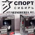 Маска для crossfit и тренинга Training Mask 2. 0