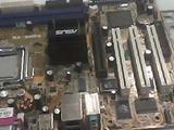 Мат плата Socket 775 Asus P5PE-VM